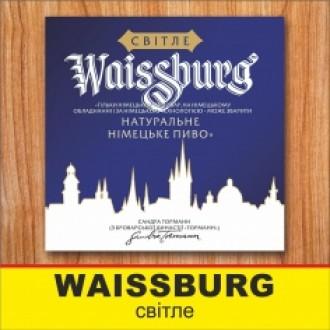 WAISSBURG світле