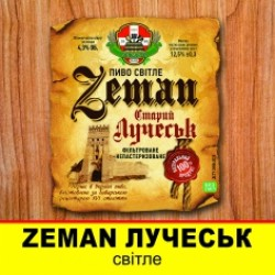 ЗЕМАН Лучеськ