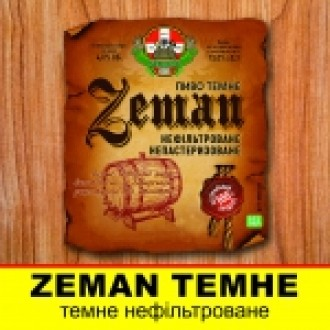 ЗЕМАН Темне