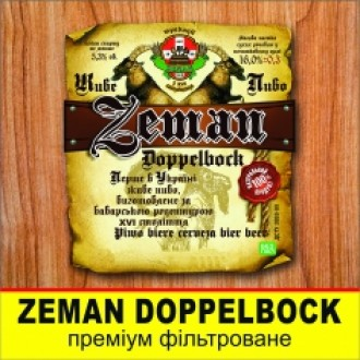 ЗЕМАН Допельбок