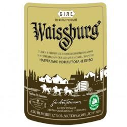 Вайсбург Біле